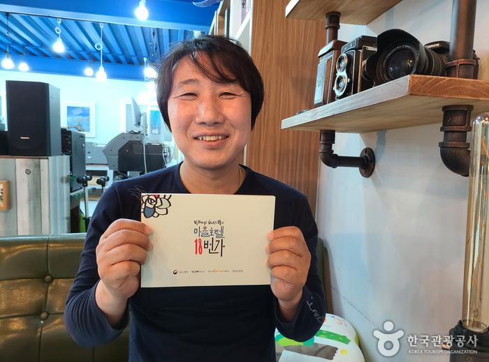 마을협의회 사무국장이자 마을협동조합 상임이사인 김진용 씨