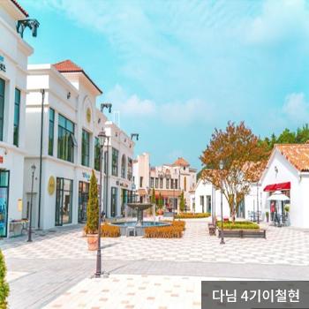 메타 프로방스 - 다님4기 이철현