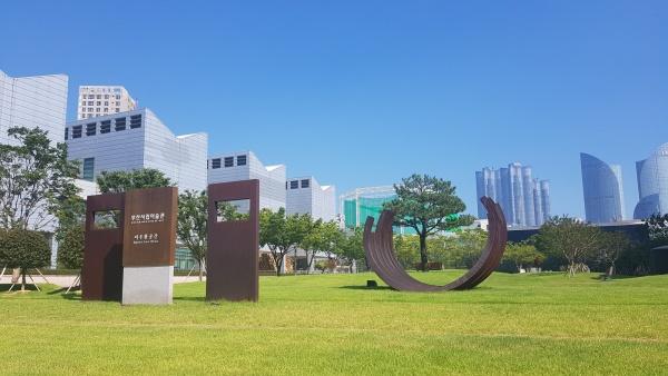 부산시립미술관.