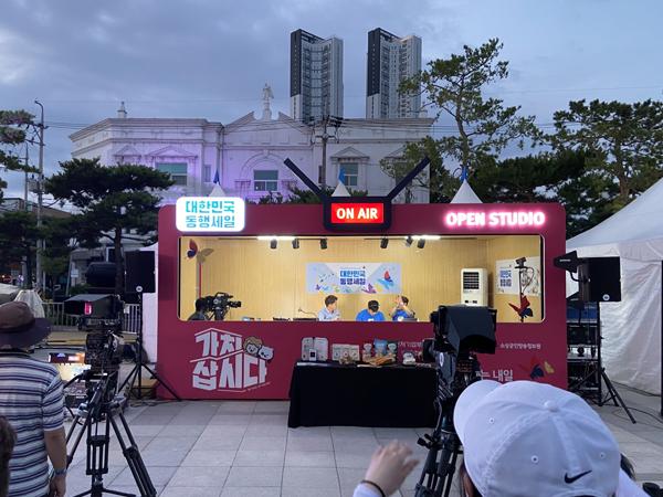 지난 4일 청주에서 열린 대한민국 동행세일 라이브커머스 현장 모습.