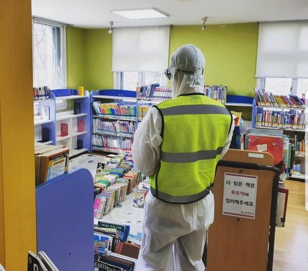 전문 방역 업체를 이용해 도서관을 방역합니다.