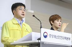 4㎡당 1명만 이용…여름휴가철 유흥시설 방역수칙 강화