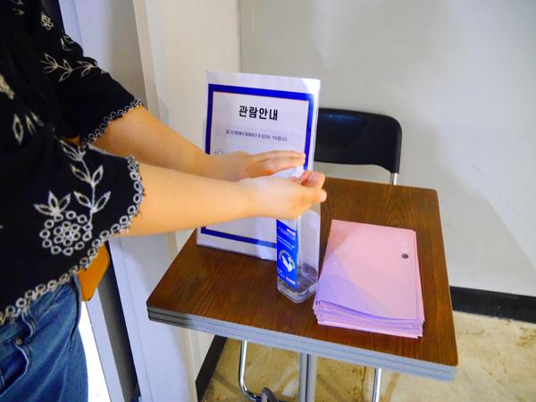 각 전시실에 입장하기 전 손 소독은 필수다.
