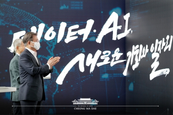 [한국판 뉴딜] 2025년, 한국판 뉴딜로 달라질 내 생활