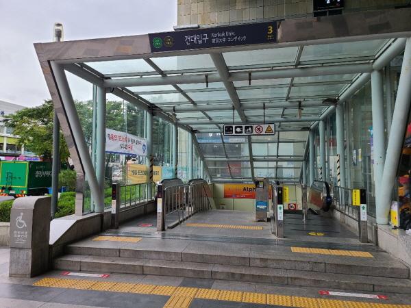 지하철 2호선 및 7호선 건대입구역.