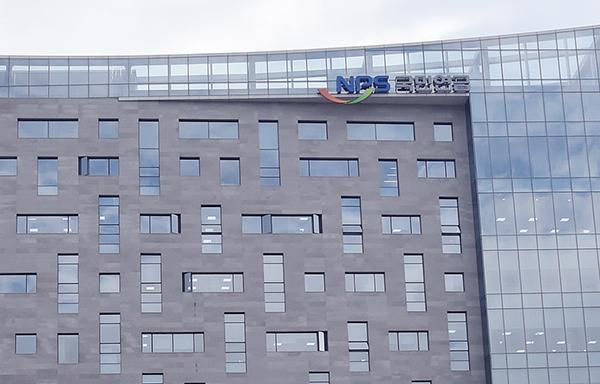 전북 전주에 있는 국민연금공단 본사의 모습. (사진=저작권자(c) 연합뉴스, 무단 전재-재배포 금지)
