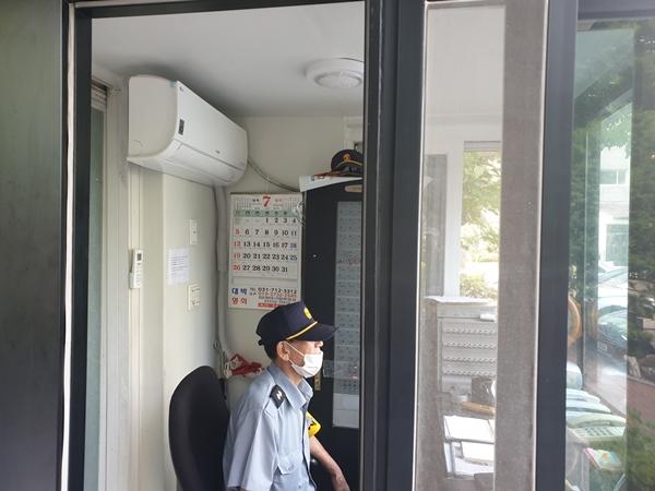 입주자대표회의 의결로 경비실에 에어컨을 설치하게 됐다.