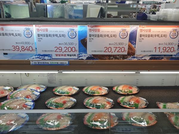 대한민국 찐 수산대전은 평소 비싸서 선뜻 구매하기 힘들었던 수산물을 저렴하게 먹고, 어업인을 돕는 일석이조의 행사다.