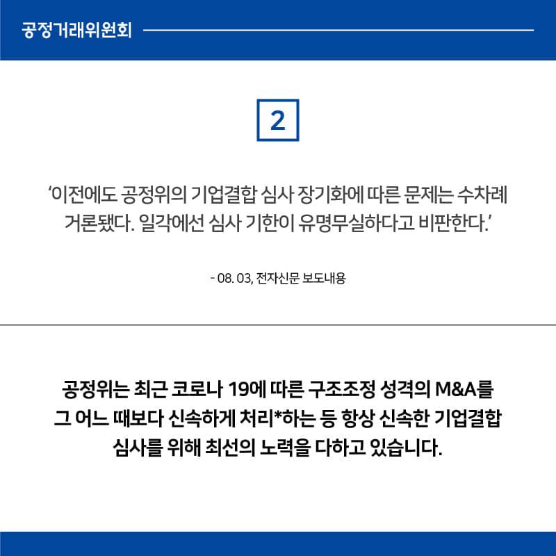 전자신문 보도 관련 디지털콘텐츠(3).jpg