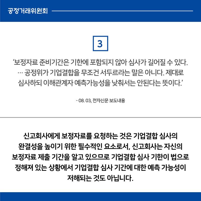 전자신문 보도 관련 디지털콘텐츠(4).jpg