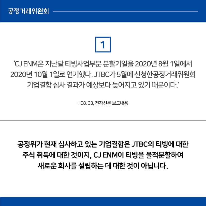 전자신문 보도 관련 디지털콘텐츠(2).jpg