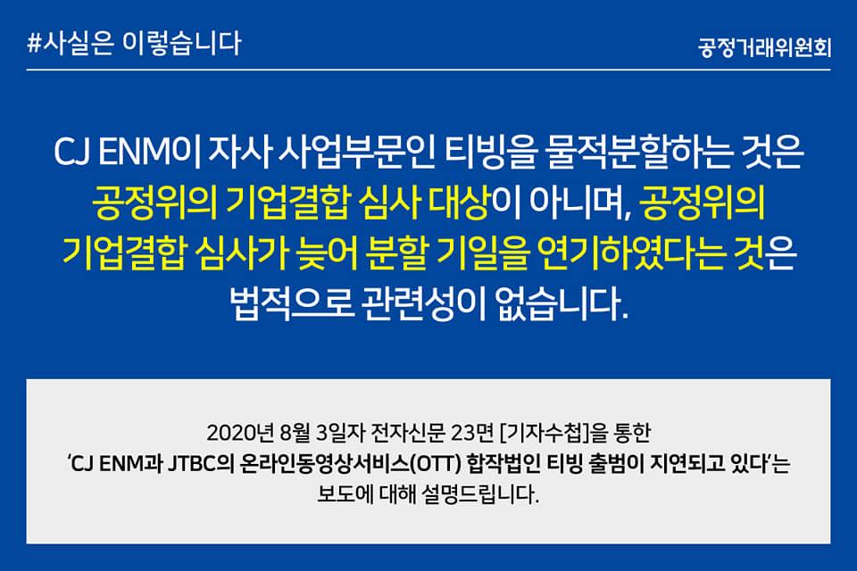 전자신문 보도 관련 디지털콘텐츠(1).jpg