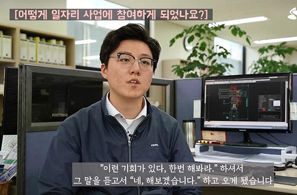 경기 시흥시에서 시흥 스마트청년 Job-Go에 참여한 정상민 씨. (사진=행정안전부 제공)