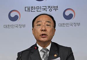 [전문] '서울권역 등 수도권 주택공급 확대방안'