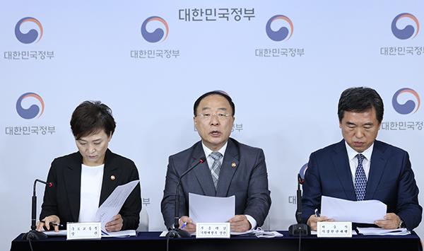 태릉골프장·용산캠프·50층 재건축…수도권 26만가구 공급