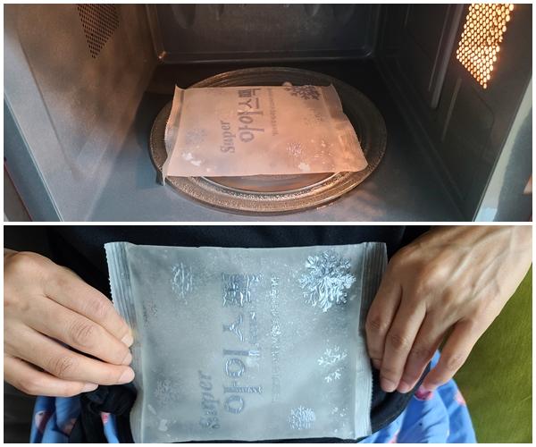 아이스팩은 얼리는 용도 뿐 아니라 렌지에 2분간 가열 후 찜질팩으로도 사용이 가능하다.