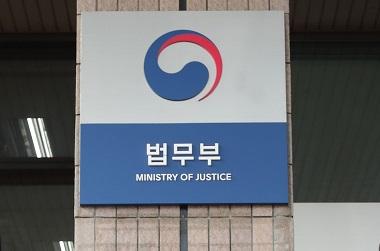 법무부, 부모 '징계권 조항' 삭제한 민법 개정안 입법예고
