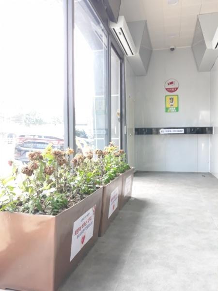 행복승강장의 실내 모습.