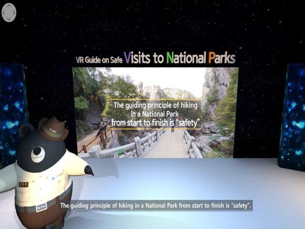 국립공원TV에는 국립공원 뿐만 아니라 산악안전과 관련된 콘텐츠도 볼 수 있었다.