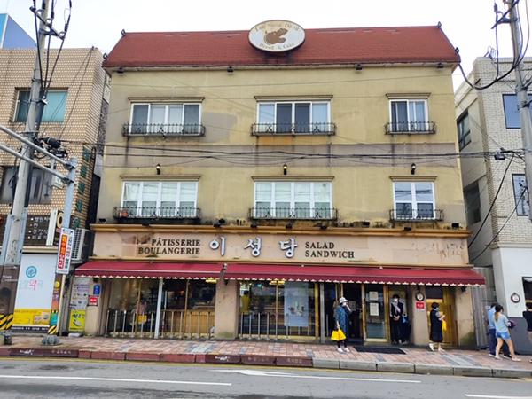 이번에 백년가게로 추가 선정된 군산 빵집'이성당'.