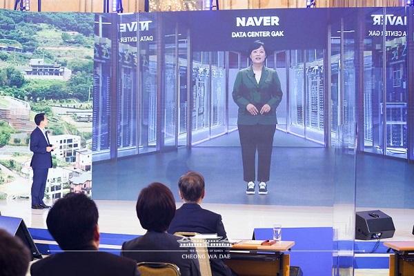 디지털 뉴딜 성공 범정부 협력 '디지털 뉴딜반' 본격 가동