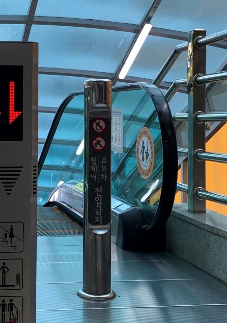휠체어, 유모차 등은 안전상 에스컬레이터를 이용할 수 없어 지하철 탑승 시 반드시 엘리베이터를 타고 이동을 해야한다.