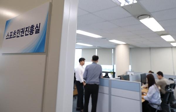 스포츠윤리센터 직원들이 출범 후 분주하게 움직이고 있다. 스포츠인권진흥실 내부 모습.