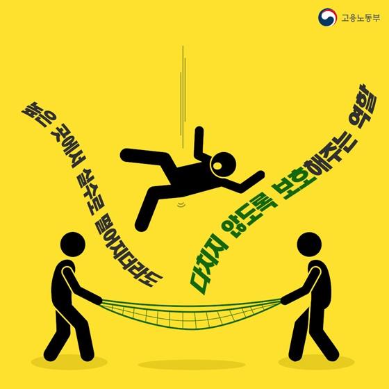 키워드 뉴스 #고용안전망