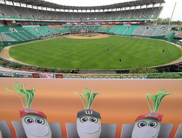 KBO 리그가 5월 5일무관중으로 개막해 세계적으로 화제가 됐다.(사진=문화체육관광부)