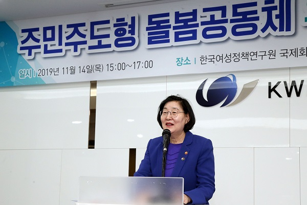 이정옥 여성가족부 장관이 지난해 11월 14일 오후 서울 은평구 한국여성정책연구원에서 열린 '주민주도형 돌봄공동체 우수사례 워크숍'에서 인사말을 하고 있다.(사진=여성가족부)