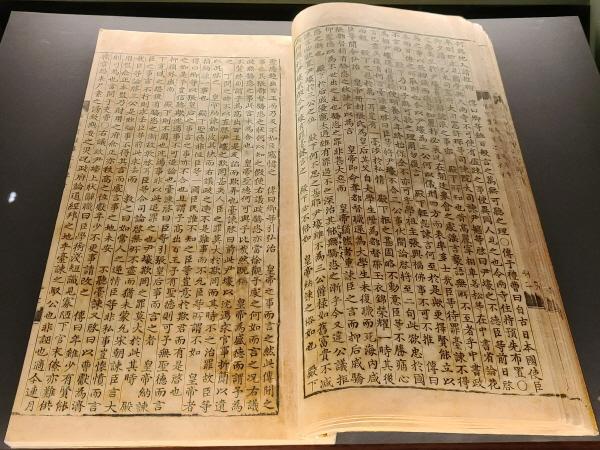 조선시대의 왕실의 기록을 후대의 평가를 위해 남기고 이를 지키기 위한 선조들의 노력을 느낄 수 있다.