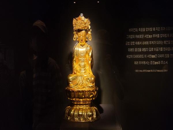 승려 장인을 대표하는 무염 스님이 조각한 불암사 목조관음보살상의 예술미가 뛰어나다.