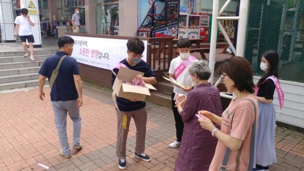 경산시에서 성숙한 반려동물 문화 조성 홍보 캠페인을 진행하고 있다.(출처=경산시)