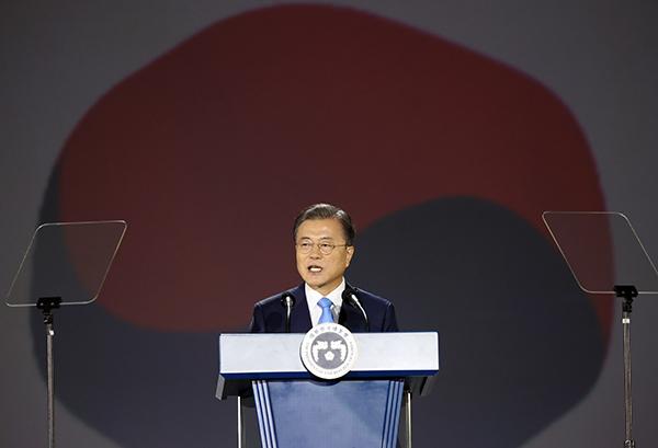 문재인 대통령이 15일 오전 서울 동대문디자인플라자에서 열린 제75주년 광복절 경축식에서 경축사를 하고 있다. (사진=저작권자(c) 연합뉴스, 무단 전재-재배포 금지)