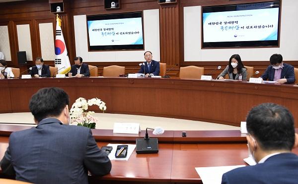 홍남기 부총리 겸 기획재정부 장관이 18일 오후 서울 광화문 정부서울청사에서 열린 '제22차 국유재산정책 심의위원회'를 주재, 모두발언을 하고 있다.