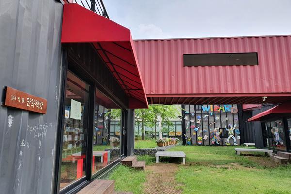 공장은 옛 건물의 모습 그대로 하되 A동과 B동을 잇는 붉은 컨테이너를 다리로 놓으면서 낡은 공장이 생기가 더해졌다.