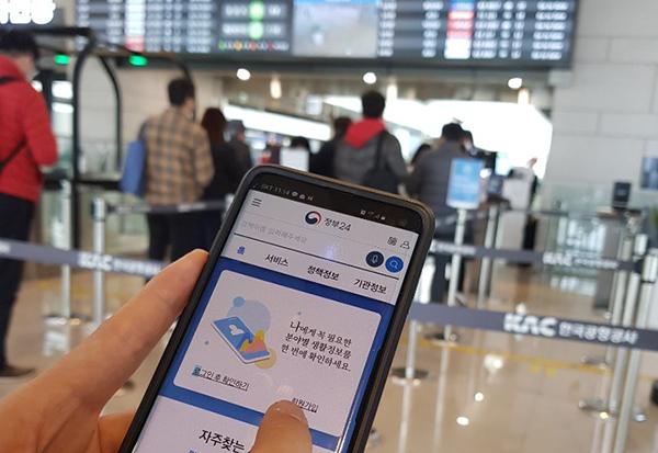 신분증 미소지자가 공항에서 탑승 시 정부 24앱을 이용하는 장면. (사진=한국공항공사 제공)