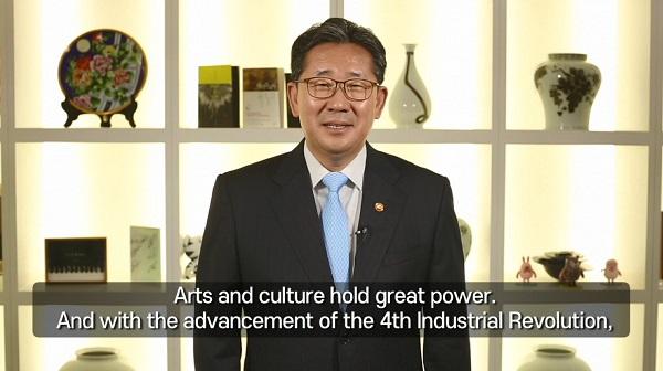 박양우 문체부 장관 영상 연설 주요 장면.