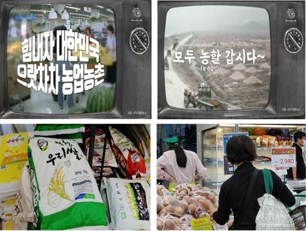 '농할' 할인쿠폰(20%, 최대 1만원) 발행(사진출처:농림축산식품부/정책기자단)