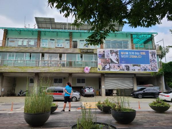 한강 자원봉사 집결지였던 강서 안내센터.
