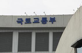 서울·경기 4곳에 임대차보호법 방문상담소 개설