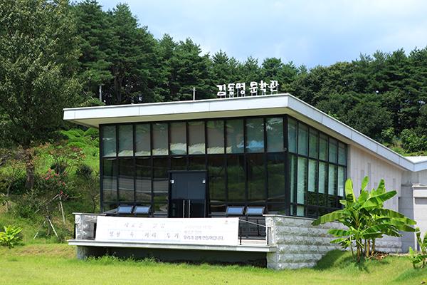 강원도 강릉에 있는 김동명 문학관. '내 마음은 호수요'의 시인 김동명 문학관은 2013년 개관됐다.