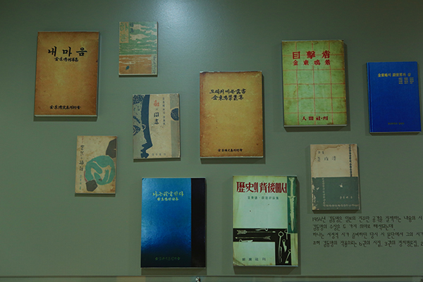 김동명 시인의 시집과 정치평론 등 생전에 간행한 책들이 전시되어 있다.