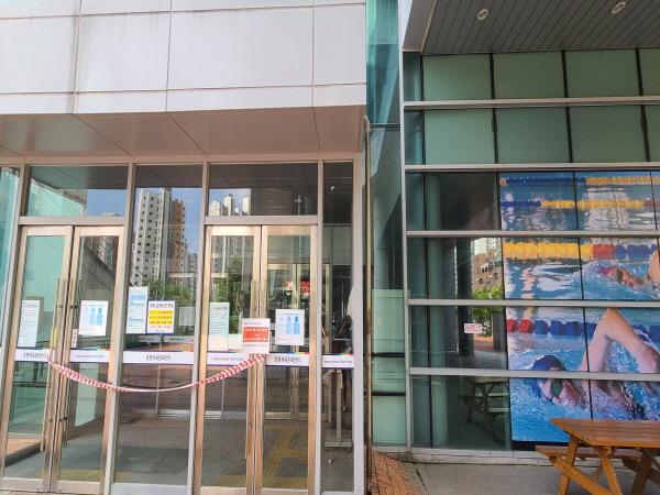 출입문에 '휴관'이란 문구가 부착된 채 체육문화센터 출입문이 굳게 잠겨 있다.