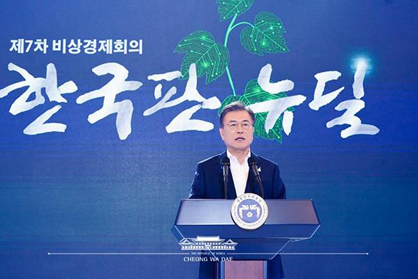 문재인 대통령이 지난 7월 14일 청와대 영빈관에서 열린 '한국판 뉴딜 국민보고대회'에서 인사말을 하고 있다.(사진=청와대)