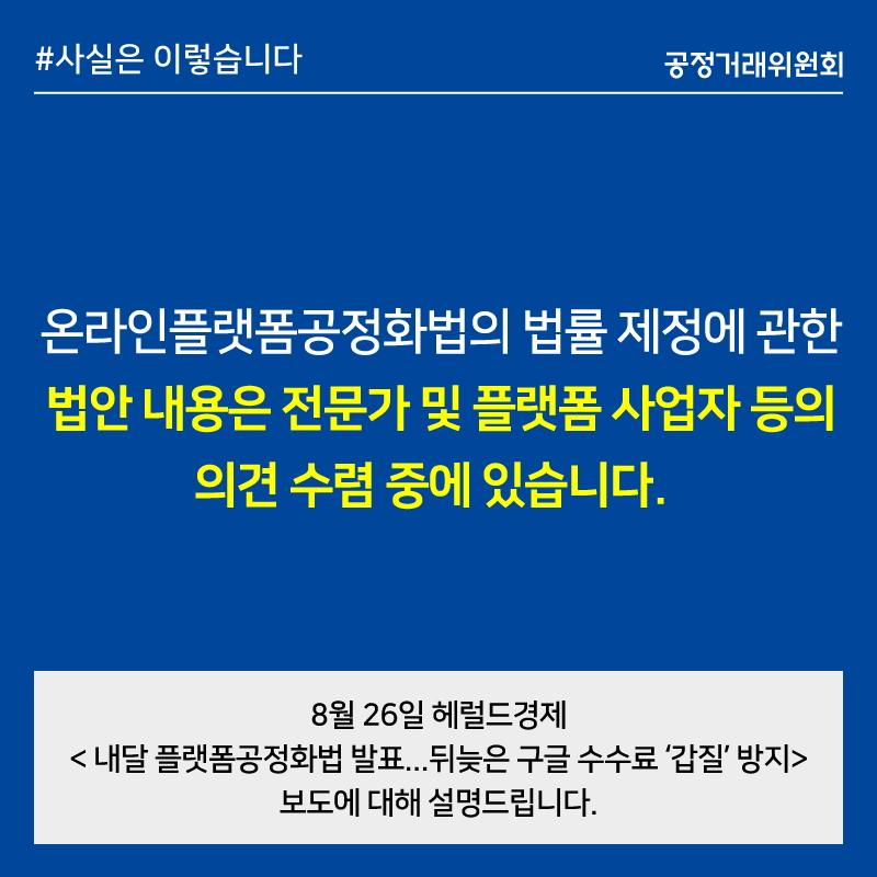 0826_헤럴드경제 기사 관련 디지털콘텐츠(1).jpg