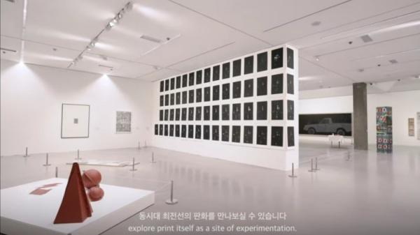 국립현대미술관 유튜브ㅡ큐레이터의 설명으로 보는 판화, 판화, 판화