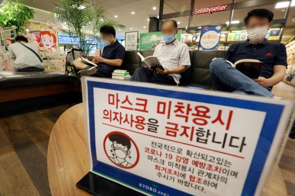 오늘부터 서울 전역에서 실내와 실외에서 마스크를 의무적으로 착용해야 한다. 24일 오후 서울시내의 한 대형서점에서 시민들이 마스크를 착용한 채 독서를 하고 있다. 2020.8.24/뉴스1