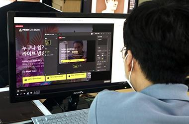 전국 학교에 원격수업 지원…협업으로 탄생한 '영상 도우미'