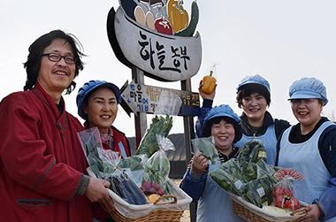 생산자와 소비자가 함께하는 공동체, '친환경'으로 실천하다